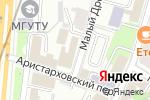 Схема проезда до компании Работа для Вас в Москве