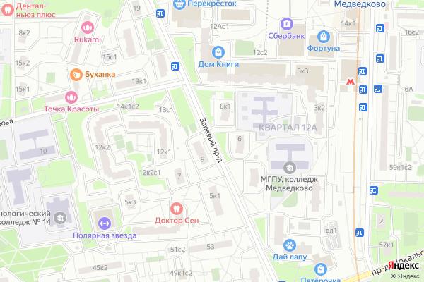 Ремонт телевизоров Заревый проезд на яндекс карте