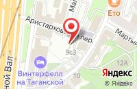 Схема проезда до компании Инвекта в Москве
