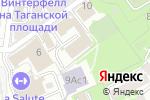 Схема проезда до компании Barhat в Москве