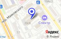 Схема проезда до компании НПО СПЕКТР в Москве