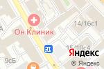 Схема проезда до компании Домовёнок в Москве