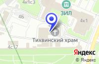 Схема проезда до компании ПРОЕКТНАЯ ФИРМА АВТОРСКИЙ ПРОЕКТ в Москве