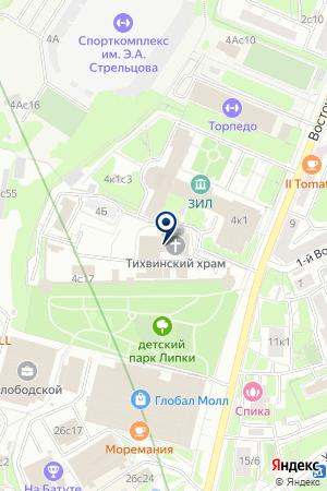 ПРОЕКТНАЯ ФИРМА АВТОРСКИЙ ПРОЕКТ на карте Москвы