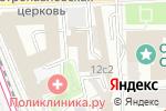 Схема проезда до компании НТЦ Элтех-Сервис в Москве