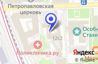 Схема проезда до компании КОПИРОВАЛЬНЫЙ ЦЕНТР КОПИРОВАЛЬНЫЕ УСЛУГИ в Москве