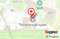 Схема проезда до компании Организационный Комитет Выставок «Образование и Карьера» в Москве