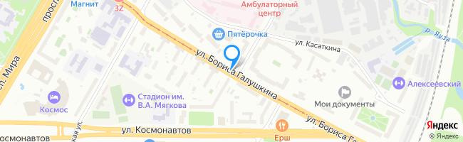 улица Бориса Галушкина