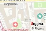 Схема проезда до компании ФЛЭКС-ПРИНТ в Москве