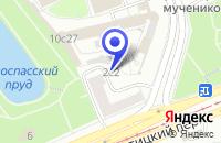 Схема проезда до компании МЕБЕЛЬНЫЙ САЛОН CAMELGROUP в Москве