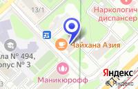 Схема проезда до компании ПТФ УНА в Москве