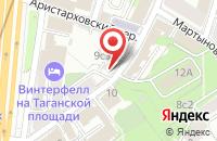 Схема проезда до компании А и Б в Москве