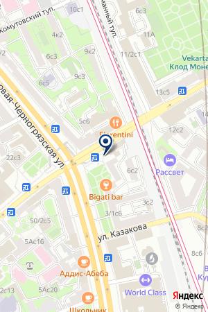 КАФЕ-БАР КРИСТИ на карте Москвы