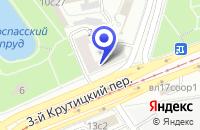 Схема проезда до компании МАРИ-С СТИЛЬ в Москве