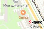 Схема проезда до компании МакСтеп в Москве