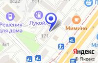 Схема проезда до компании МЕДИЦИНСКАЯ ФИРМА БРИТИКА в Москве