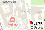 Схема проезда до компании Pay.Travel в Москве