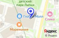 Схема проезда до компании КОНСАЛТИНГОВАЯ КОМПАНИЯ BRANAN в Москве