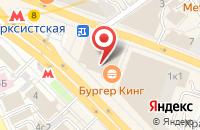 Схема проезда до компании Новый Масштаб в Москве