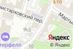 Схема проезда до компании Chin-ru в Москве