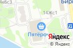 Схема проезда до компании Ника Фарм в Москве