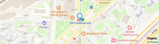 метро Автозаводская