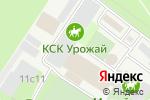 Схема проезда до компании Конный мир в Москве