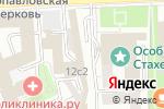 Схема проезда до компании АпАТэК в Москве