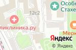 Схема проезда до компании Beleon Tours в Москве