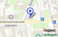 Схема проезда до компании ТФ КРИТ КОЛОР в Москве