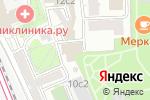 Схема проезда до компании URC Group в Москве