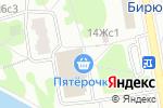 Схема проезда до компании Мульти-Сервис в Москве