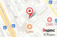 Схема проезда до компании КароПром в Москве