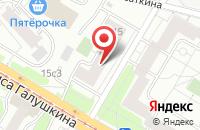 Схема проезда до компании Стоун в Москве