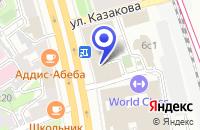 Схема проезда до компании СПЕЦЖИЛПРОЕКТ в Москве
