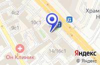 Схема проезда до компании МЕБЕЛЬНЫЙ МАГАЗИН АЛЬБЕРО в Москве