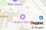 Схема проезда до компании Pharm Event в Москве