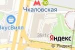 Схема проезда до компании Rieker в Москве