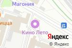 Схема проезда до компании Макс-А в Москве
