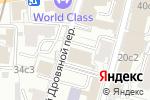 Схема проезда до компании Росюрцентр в Москве