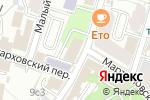 Схема проезда до компании ЭлСервис 1 в Москве