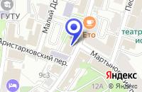 Схема проезда до компании ТФ БИЗНЕС ГЕЙТС в Москве