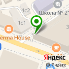 Местоположение компании Lifezon.ru