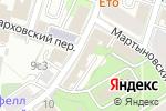 Схема проезда до компании Milena в Москве