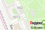 Схема проезда до компании Экспертно-методический центр в Москве