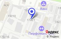 Схема проезда до компании Ф НАУЧНО-ИССЛЕДОВАТЕЛЬСКИЙ ИНСТИТУТ ТЕКСТИЛЬНЫХ МАТЕРИАЛОВ в Москве