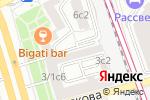 Схема проезда до компании Воладент в Москве