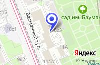 Схема проезда до компании ОТДЕЛЕНИЕ БАСМАННОЕ в Москве