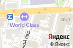 Схема проезда до компании The Rooms в Москве