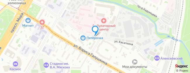 улица Касаткина